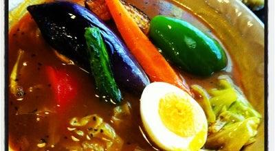 Photo of Japanese Restaurant 沖縄黒糖カレー あじとや at 泡瀬5丁目24−6, 沖縄市, Japan
