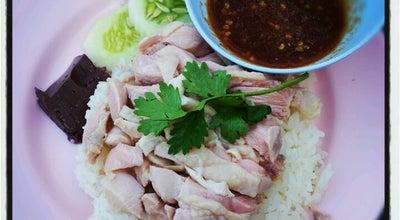 Photo of Food Truck เอกข้าวมันไก่ at Tha Pi Liang, Thailand