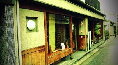 Photo of Sushi Restaurant 平宗 奈良店 at 今御門町30-1, 奈良市, Japan