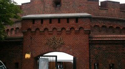 Photo of Museum Музей янтаря at Пл. Маршала Василевского, 1, Калининград 236016, Russia