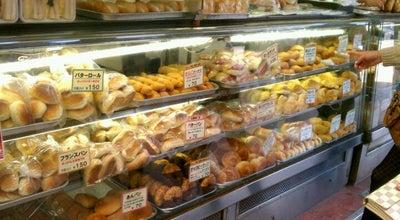 Photo of Bakery シロヤベーカリー 小倉店 at 小倉北区京町2-6-13, 北九州市, Japan