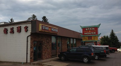 Photo of Chinese Restaurant Star House at 3433-2nd Ave W S6V 5G1, Canada