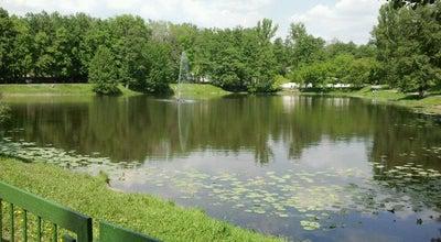 Photo of Lake Пруд с фонтаном at Пл. Святителя Николая, Dzerzhinskiy, Russia