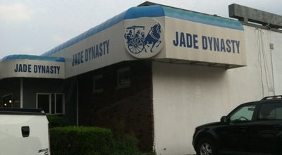 Photo of Chinese Restaurant Jade Dynasty at 925 Amboy Ave, Edison, NJ 08837, United States