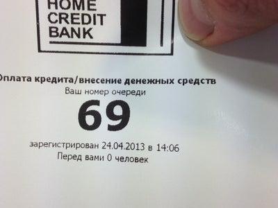 онлайн одобрение кредита каспи