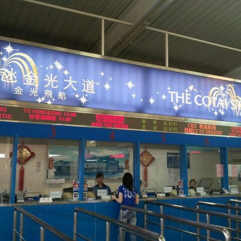 Photo taken at Taipa Ferry Terminal | Terminal Marítimo de Passageiros da Taipa | 氹仔客運碼頭 by Leonie K. on 6/1/2012