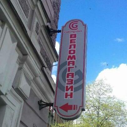 Снимок сделан в Chillengrillen пользователем Alessia K. 5/16/2012