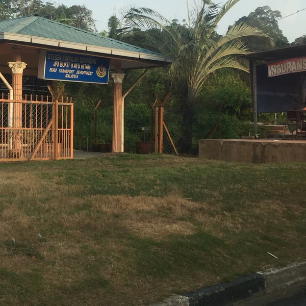 Photo taken at Bukit Kayu Hitam Immigration Complex by STZ on 4/29/2016