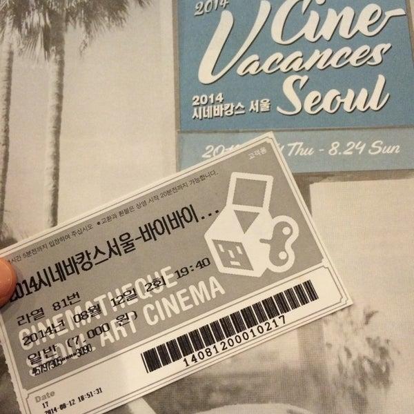 Photo taken at 서울 아트시네마 (Seoul Art Cinema) by Penelope S. on 8/12/2014