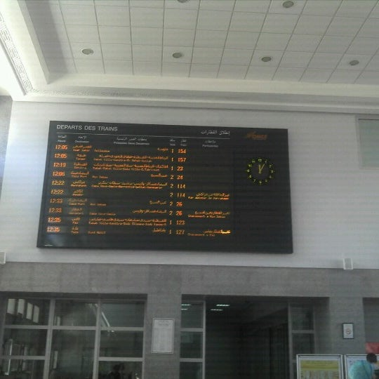 Photo taken at Gare de Mohammédia  محطة المحمدية by Max B. on 10/3/2012
