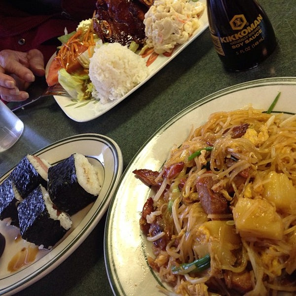 Photo taken at Aloha Hawaiian BBQ by Gerry M. on 1/21/2013