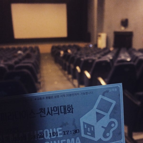 Photo taken at 서울아트시네마 (Cinematheque Seoul Art Cinema) by Hyelim P. on 3/26/2015
