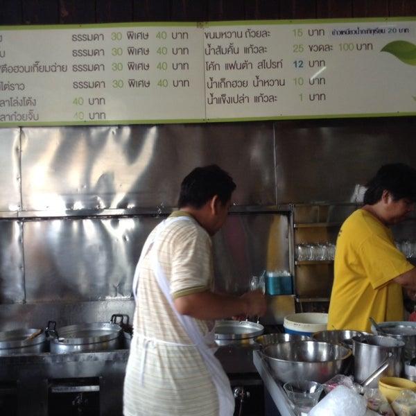 Photo taken at ร้านยกเข่ง (โล่งโต้ง) by Piya เจี๊ยบ เมืองชล on 4/28/2014