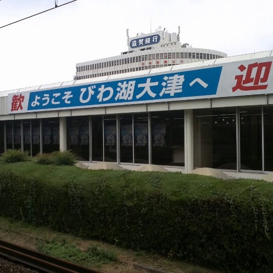Photo taken at 大津駅 (Ōtsu Sta.) by H K. on 11/5/2012