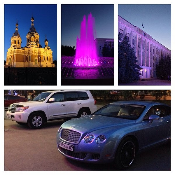 Photo taken at Орал / Уральск / Oral by Alexander K. on 5/24/2014