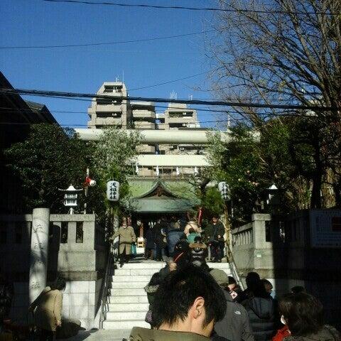 Photo taken at 大塚天祖神社 by rairai m. on 1/1/2016