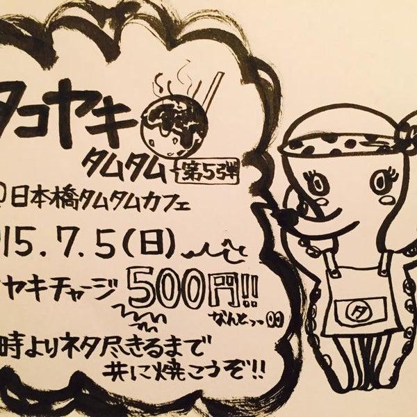 2015.7.5.sun 『たこやきタムタム 第5弾』 @tamutamucafe 19時より焼き始め たこ焼きチャージ500円でなんと食べ放題!!無くなり次第終了です。ドリンクは別途オーダー制です