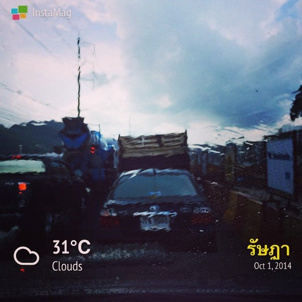 Photo taken at แยกโลตัสภูเก็ต (Lotus Intersection) by Arina K. on 10/1/2014