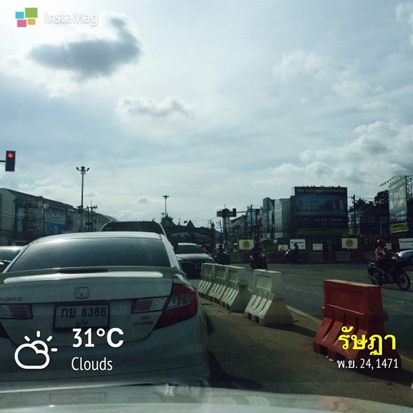Photo taken at แยกโลตัสภูเก็ต (Lotus Intersection) by Arina K. on 11/24/2014