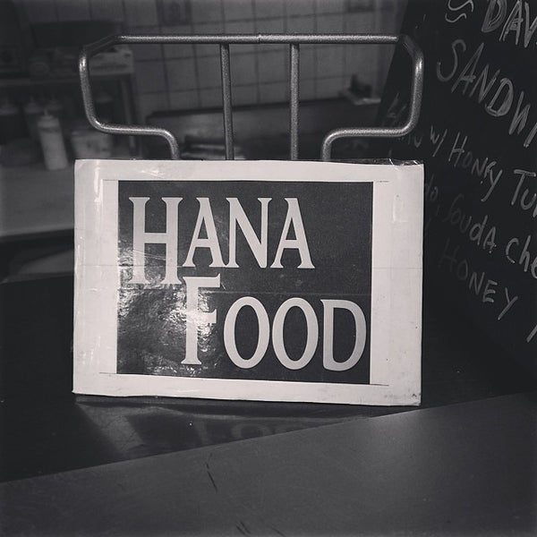 Photo taken at Hana Food by Keaton K. on 5/15/2014