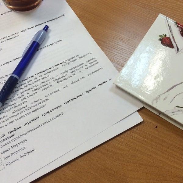Photo taken at Центр подготовки абитуриентов «пять с плюсом» by Yana G. on 11/18/2014