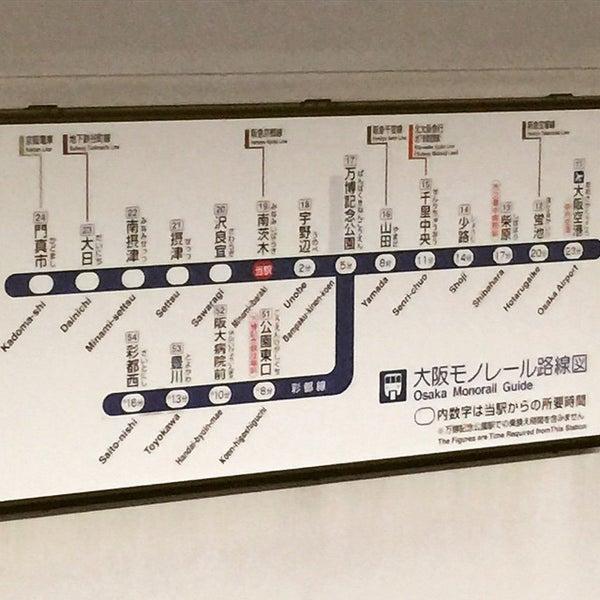 Photo taken at 阪急 南茨木駅 (Minami-ibaraki Sta.) (HK-68) by Ysyk Y. on 4/3/2015