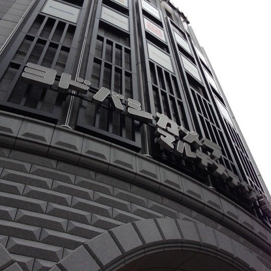 Photo taken at ヨドバシカメラ マルチメディア京都 by mocsnow on 9/23/2012
