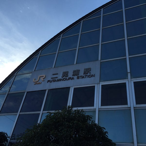 Photo taken at Futaminoura Station by Makino S. on 11/1/2015