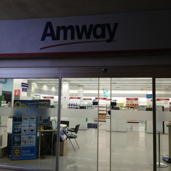 Photo taken at Amway อ่อนนุช by Bigbody S. on 9/9/2013