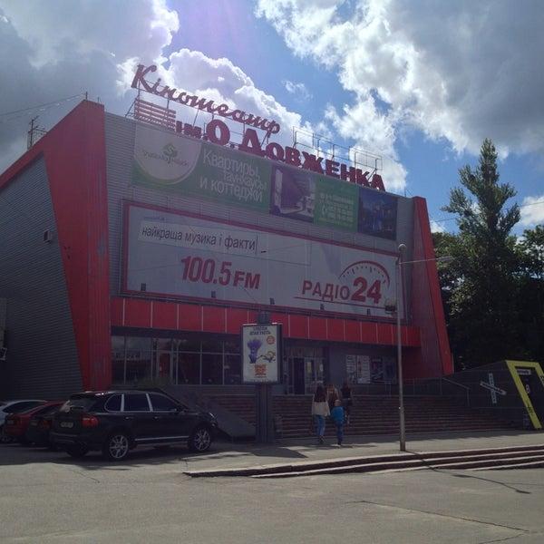 Photo taken at Кінотеатр ім. О. Довженка by Александр К. on 7/21/2013
