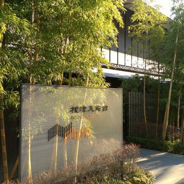 Photo taken at 根津美術館 (Nezu Museum) by Masatoshi N. on 2/10/2013