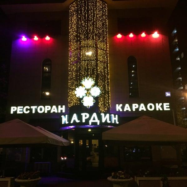 Снимок сделан в Нардин пользователем Andrey 🇷🇺 B. 9/7/2015