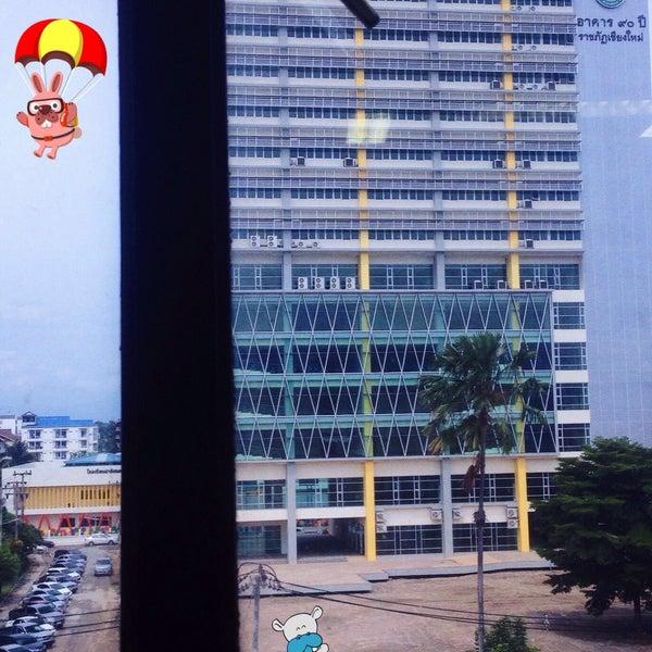 Photo taken at Chiang Mai Rajabhat University by Joong on 7/12/2016