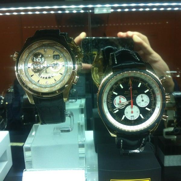 Часы пилигрим цена