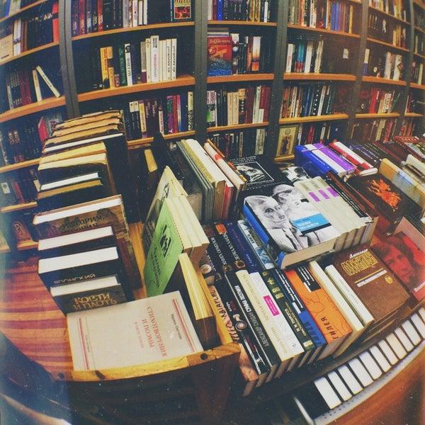 Najljepše knjižare na svijetu - Page 3 22448384_qoRBSNJcFaId0ysJOdunfTH-M_VdhI2SK4vmhU49oPg