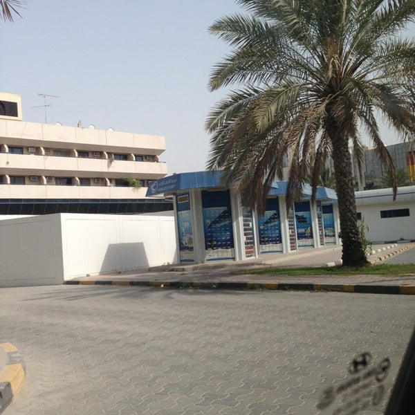 Photo taken at Emirates Post Office مكتب بريد الإمارات by Cevina T. on 6/14/2013