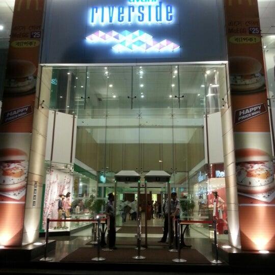 Avani Mall Food Court