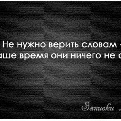 Photo taken at по городу))) by 🌸Yana🌸 I. on 10/30/2012