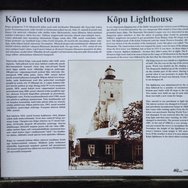 Photo taken at Kõpu tuletorn  | Kõpu Lighthouse by Ольга 😜 Ф. on 1/4/2014