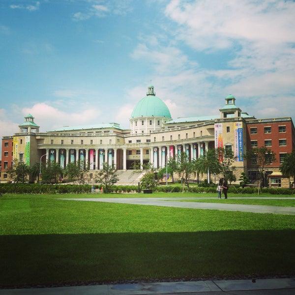 Photo taken at Asia University by Sha-Pai L. on 7/29/2015