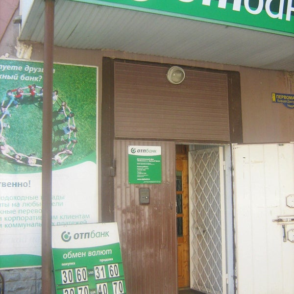 18 поликлиника казань карбышева 12 платные услуги