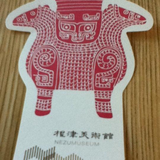 Photo taken at Nezu Museum by Masayuki K. on 11/9/2012