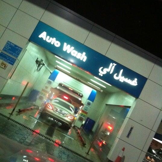 Photo taken at ADNOC Souq Al Bateen أدنوك سوق البطين by Lubna S. on 10/9/2012