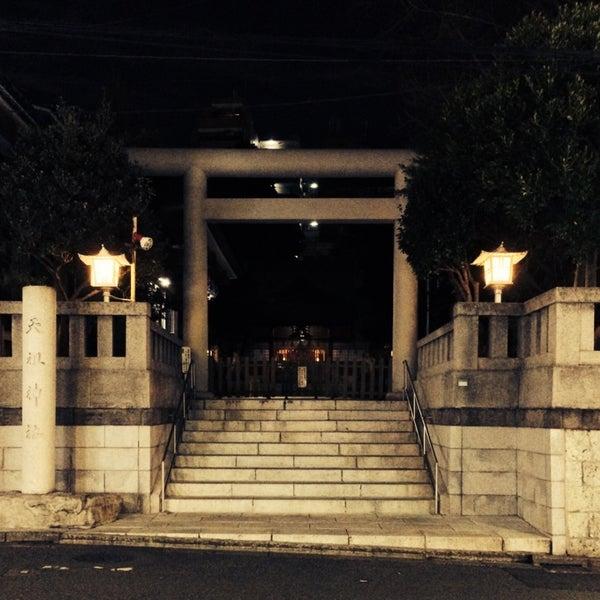 Photo taken at 大塚天祖神社 by Klaudios P. on 2/27/2015