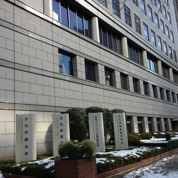 Photo taken at Bunka Gakuen University by Toshikatsu H. on 1/20/2013