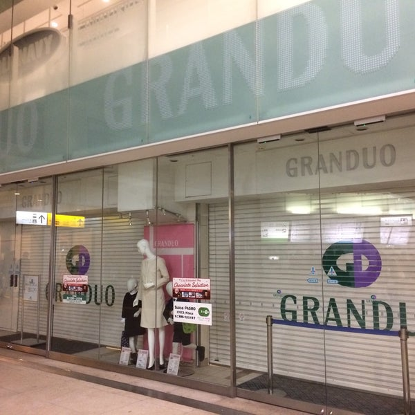 Photo taken at GRANDUO Kamata by djkaz on 2/3/2016