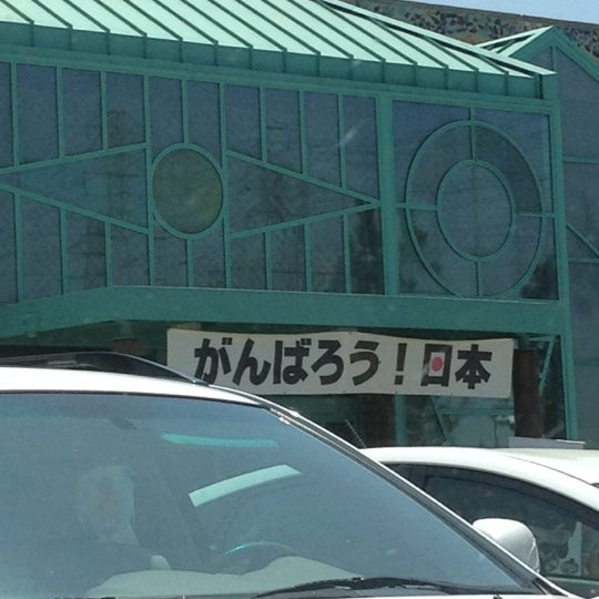 Photo taken at Marukai Market by Craig Y. on 7/1/2012
