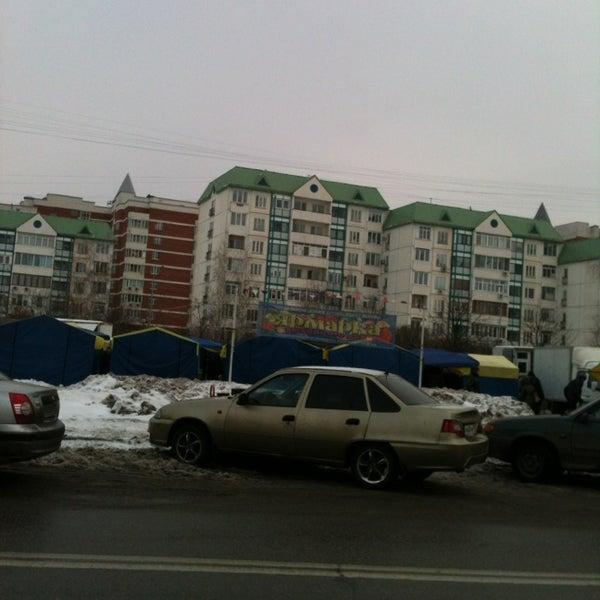 Понедельник выходной день татарстан