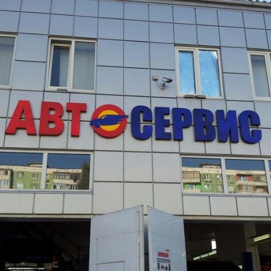 Снимок сделан в ПихтинАвто пользователем KlyashkoMax 9/18/2012