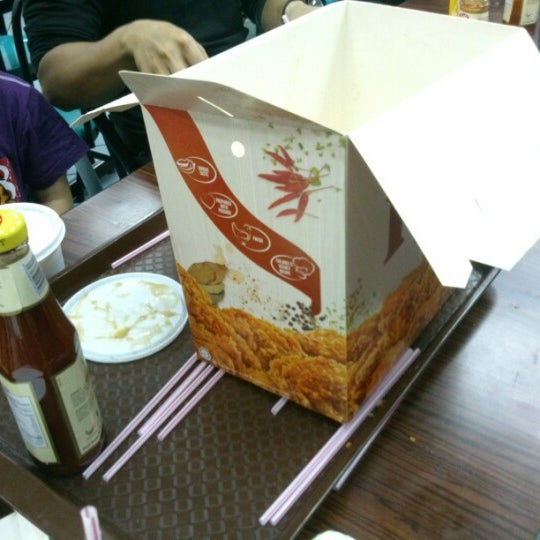 Kentucky fried chicken kfc sarawak sdn bhd boulevard for X cuisine miri
